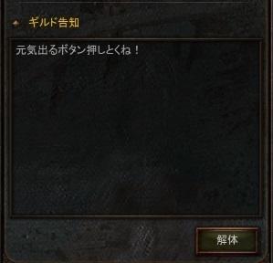 20180321c.jpg