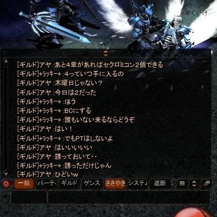 20181128g.jpg